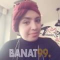 نادين من قرية الدراز | أرقام بنات | موقع بنات 99