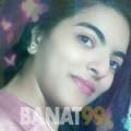سلام من المغرب 28 سنة عازب(ة)   أرقام بنات واتساب