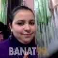 مجدة من دمشق | أرقام بنات | موقع بنات 99