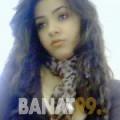 حسناء من بنغازي | أرقام بنات | موقع بنات 99