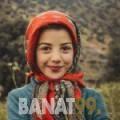 زهيرة من قرية عالي | أرقام بنات | موقع بنات 99