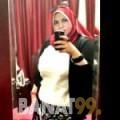 نايلة من قرية عالي | أرقام بنات | موقع بنات 99