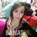 جمانة من البحرين 22 سنة عازب(ة) | أرقام بنات واتساب