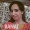 فلة من القاهرة | أرقام بنات | موقع بنات 99