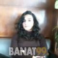 نادين من قسنطينة | أرقام بنات | موقع بنات 99