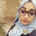 وصال من دمشق | أرقام بنات | موقع بنات 99