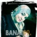 سهيلة من دمشق | أرقام بنات | موقع بنات 99