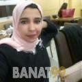 زكية من لبنان 27 سنة عازب(ة)   أرقام بنات واتساب