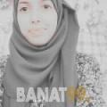 حلومة من ولاد تارس | أرقام بنات | موقع بنات 99