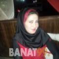 نادية من بنغازي | أرقام بنات | موقع بنات 99