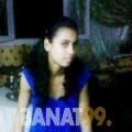 مجدة من بنغازي | أرقام بنات | موقع بنات 99
