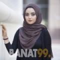 أمينة من دمشق | أرقام بنات | موقع بنات 99