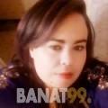 نادية من لبنان 35 سنة مطلق(ة) | أرقام بنات واتساب