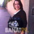 جواهر من بنغازي | أرقام بنات | موقع بنات 99