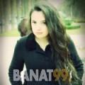 فاتنة من بنغازي | أرقام بنات | موقع بنات 99