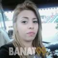 نجوى من بنغازي | أرقام بنات | موقع بنات 99