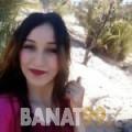 شيرين من بنغازي | أرقام بنات | موقع بنات 99