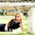 شاهيناز من بزبدين | أرقام بنات | موقع بنات 99