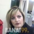 ليالي من لبنان 35 سنة مطلق(ة) | أرقام بنات واتساب