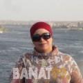 مجدة من ليبيا 35 سنة مطلق(ة)   أرقام بنات واتساب