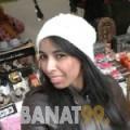 هبة من بنغازي | أرقام بنات | موقع بنات 99