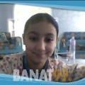 مجيدة من بنغازي | أرقام بنات | موقع بنات 99