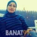 عبير من محافظة سلفيت | أرقام بنات | موقع بنات 99