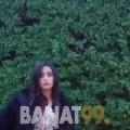 رجاء من لبنان 37 سنة مطلق(ة) | أرقام بنات واتساب