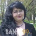 إشراق من دمشق   أرقام بنات   موقع بنات 99