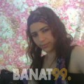 يمنى من القاهرة | أرقام بنات | موقع بنات 99