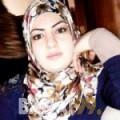 فدوى من مصر 32 سنة عازب(ة) | أرقام بنات واتساب