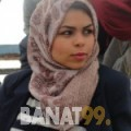 هبة من فلسطين 26 سنة عازب(ة) | أرقام بنات واتساب