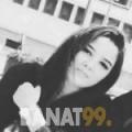 منار من القاهرة | أرقام بنات | موقع بنات 99