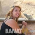 بتينة من دمشق | أرقام بنات | موقع بنات 99