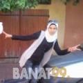شادة من محافظة سلفيت | أرقام بنات | موقع بنات 99
