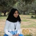 زنوبة من القاهرة | أرقام بنات | موقع بنات 99