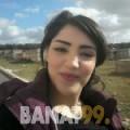 فاتن من ليبيا 22 سنة عازب(ة) | أرقام بنات واتساب