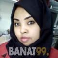 مارية من الأردن 30 سنة عازب(ة) | أرقام بنات واتساب