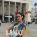 سرية من دمشق | أرقام بنات | موقع بنات 99