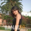 ابتسام من القاهرة | أرقام بنات | موقع بنات 99