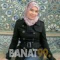 غادة من بزبدين | أرقام بنات | موقع بنات 99