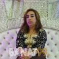 أروى من القاهرة | أرقام بنات | موقع بنات 99