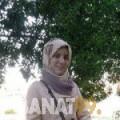 وهيبة من الأردن 27 سنة عازب(ة)   أرقام بنات واتساب