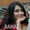 رزان من ولاية قريات | أرقام بنات | موقع بنات 99