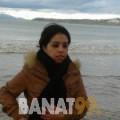 دانية من الديوانية | أرقام بنات | موقع بنات 99