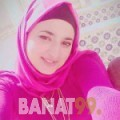 إقبال من محافظة سلفيت | أرقام بنات | موقع بنات 99