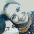 نضال من اليمن 29 سنة عازب(ة) | أرقام بنات واتساب