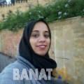 أميمة من بنغازي | أرقام بنات | موقع بنات 99