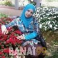 زكية من دمشق | أرقام بنات | موقع بنات 99