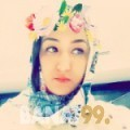 خلود من الجزائر 25 سنة عازب(ة) | أرقام بنات واتساب